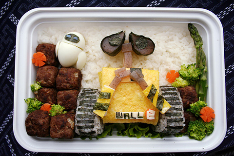 Wall-E Bento Box Lunch