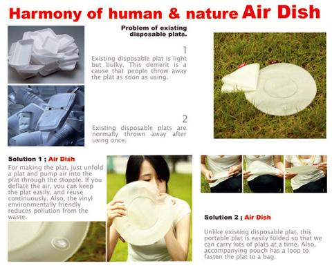 air-dish-2.jpg